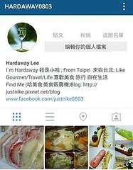 instagram hardaway0803
