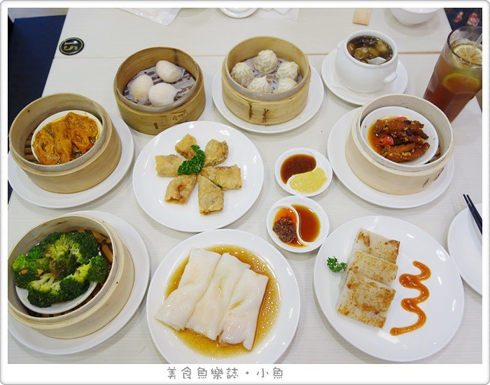 【新北蘆洲】蒸豐吃處/港式點心/美味燉湯 @魚樂分享誌