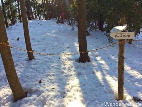 kuratoyama (15 von 20)
