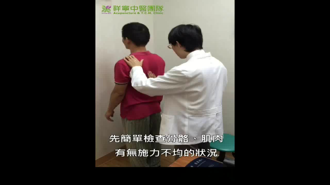 醫師 楊佳霖 中西醫學士-祥寧、祥同中醫診所