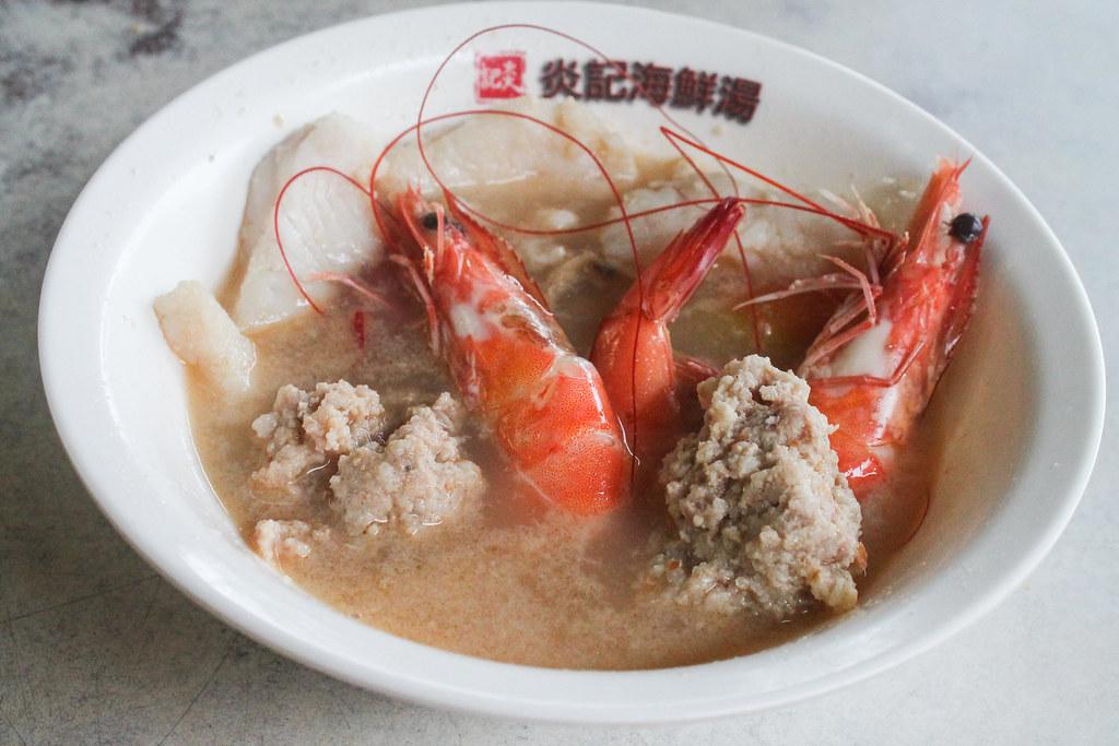 林间便宜餐:vwin备用燕鸡海鲜汤2