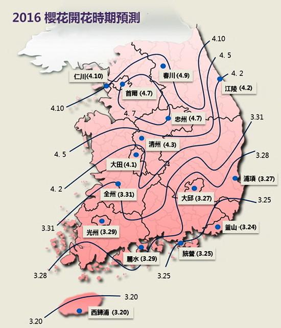 2016櫻花預測圖