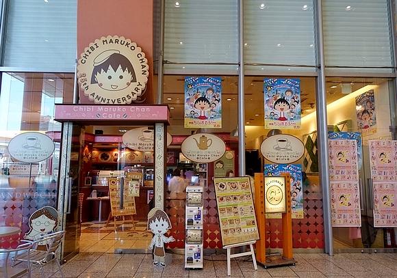 東京熱門景點台場小丸子咖啡店06