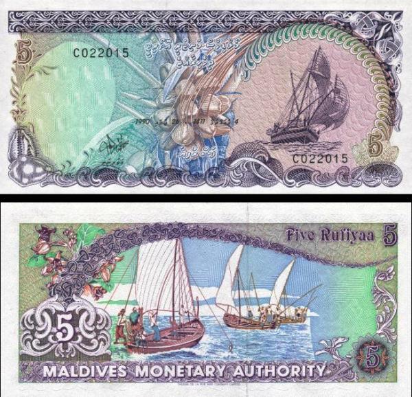 5 Rufiyaa Maledivy 1990, P16 UNC