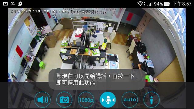 Screenshot_038.jpg