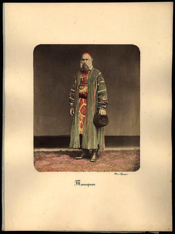 Букарь М., Татарин, 1872