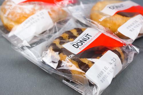 food - セーブオンのドーナツ
