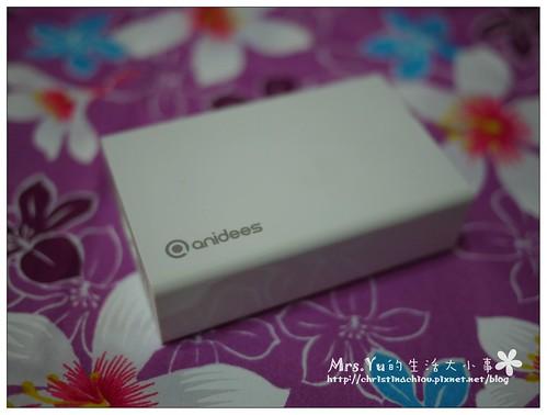 安億迪 5 USB快速充電器