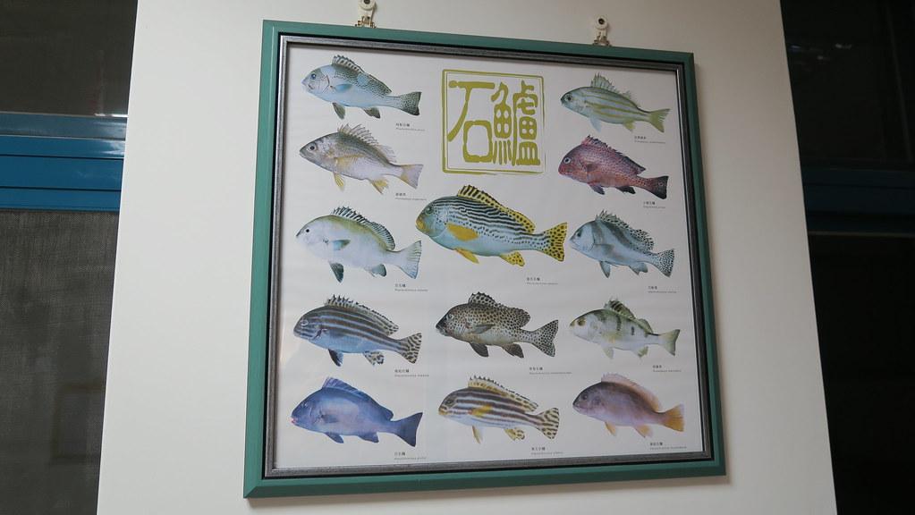 雲林斗六朝露魚舖 (25)
