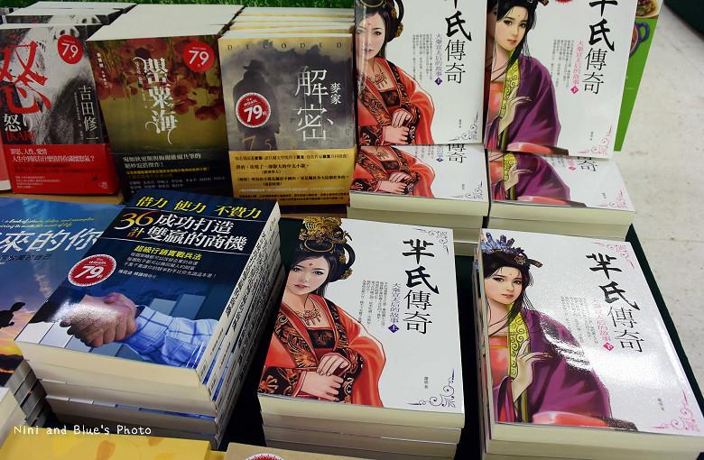 台中世貿書展32