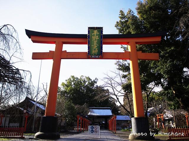 桜で有名な平野神社。桜にはまだまだ早かった。。