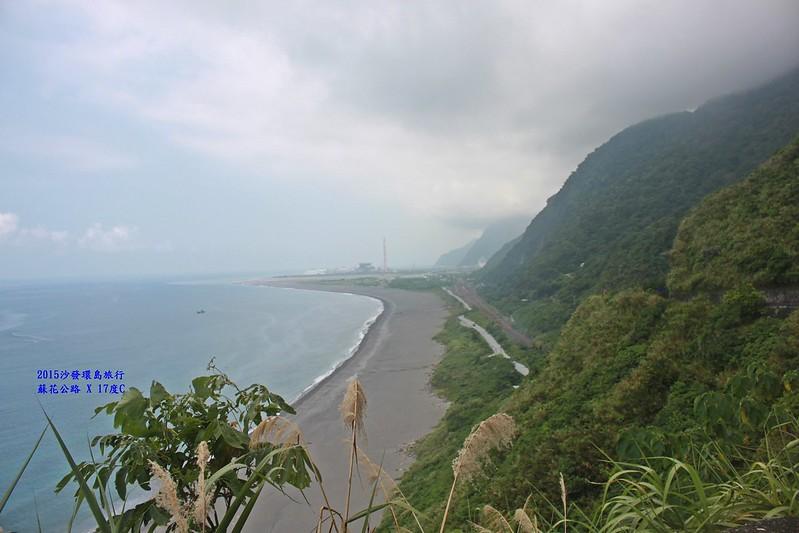 環島公路-17度C蘇花公路隨拍- (40)