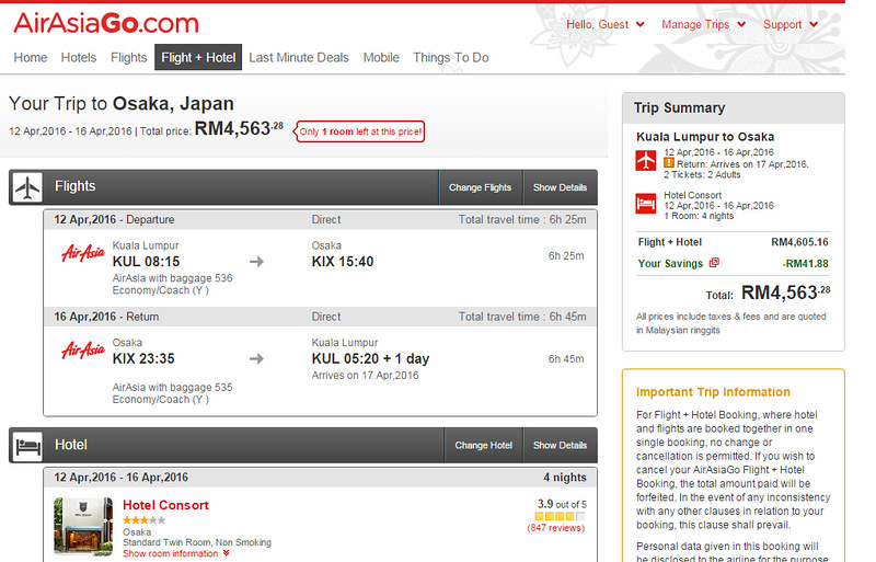airasiago sakura season osaka hotel consort schedule