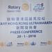 2016-01-20 Rotary HK Ultramarathon Press Conference