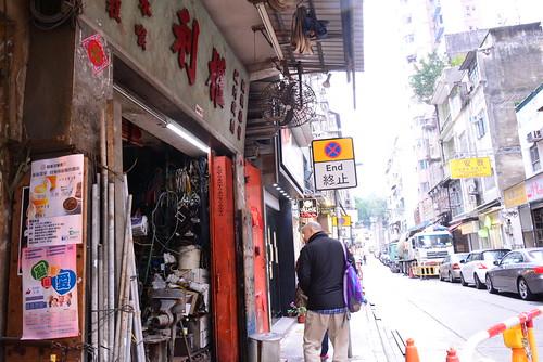 英記麺家のお向かいの不思議な店