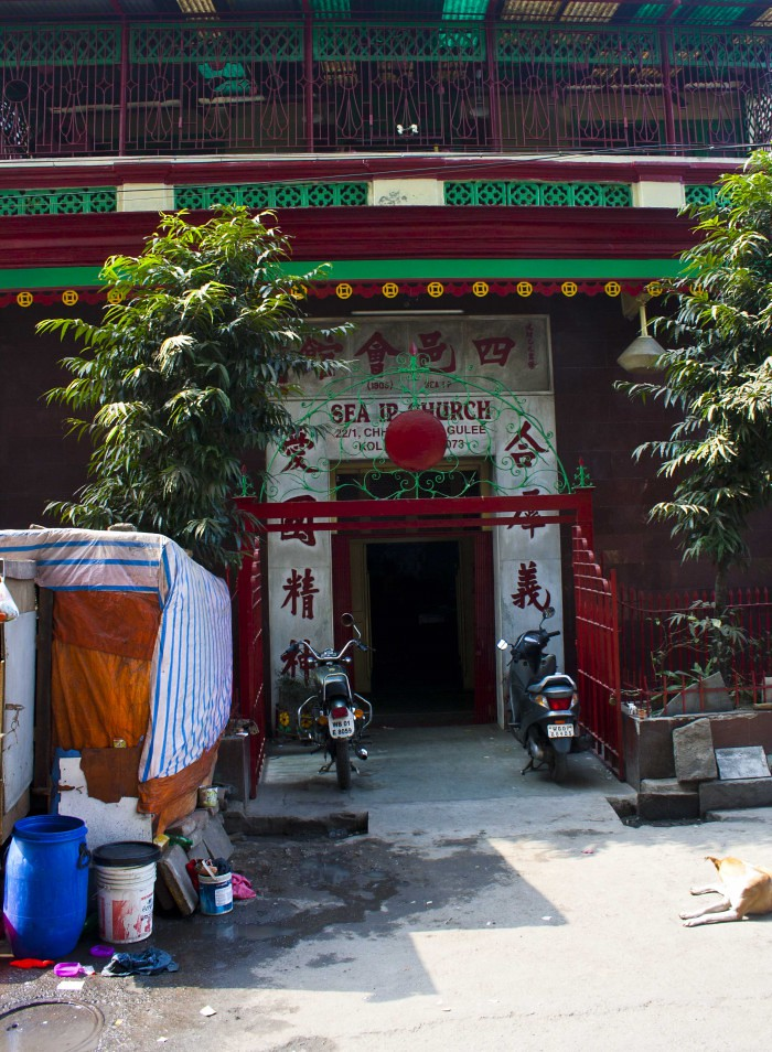 Sea-IP Chinese Church in Tiretta Bazar, Kolkata, India