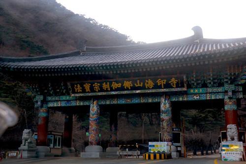20160224韓國海印寺
