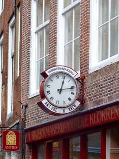 Clock Sign of a clock and antique shop and repair in Middelburg, Zeeland the Netherlands