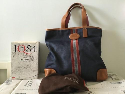 20160305 (4)