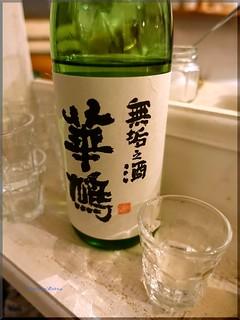 2016-03-25_T@ka.の食べ飲み歩きメモ(ブログ版)_不定期開催?日本酒の会に潜入してきました【中目黒】リロンデル_01
