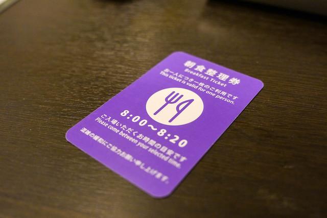 0404D10小倉-1170506