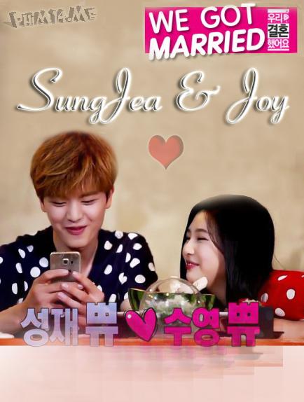 We Got Married - SungJae và Joy