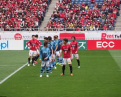 during Reds vs Jubilo
