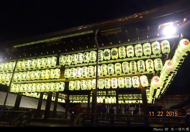 京都-八坂神社花間小路19