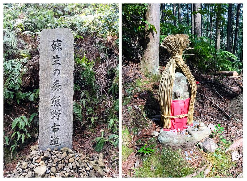 stone marker small shrine