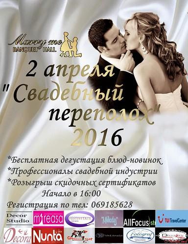 "Marry Me Banquet Hall > Свадебный переполох 2016 в ""Marry me"" Banquet Hall"
