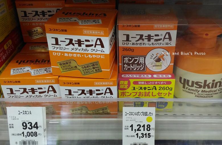日本九州鹿兒島松本清藥妝價格58