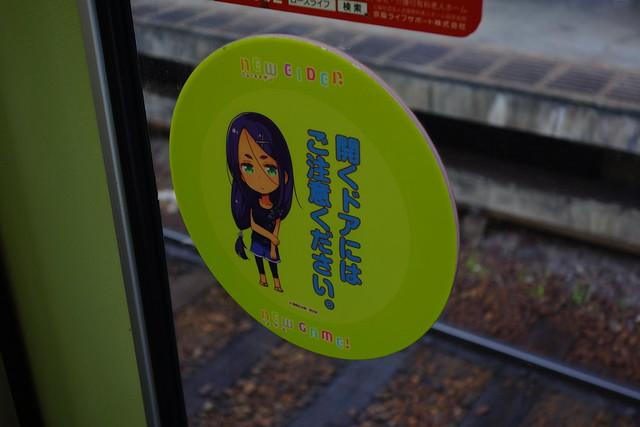 2016/04 叡山電車×NEW GAME! ラッピング車両 #89