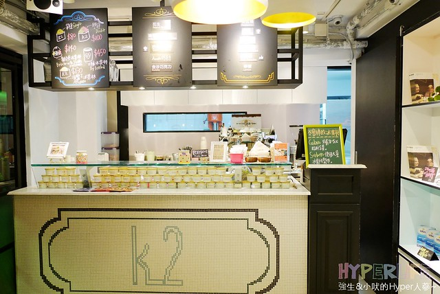 K2意大利冰淇淋 (17)