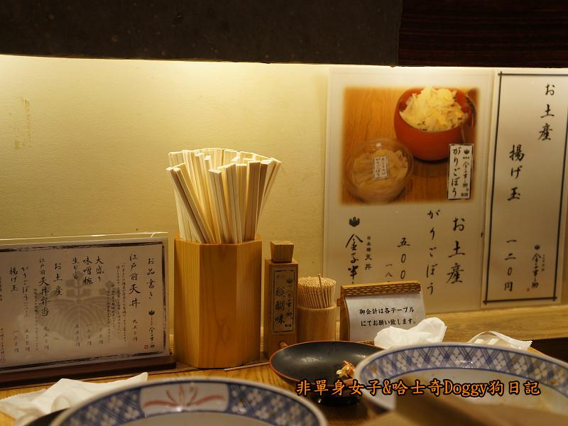 日本橋天丼金子半之助炸蝦飯27