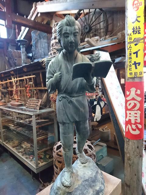 Takayama showa-kan museum 78