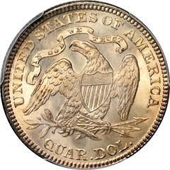 1877 Liberty Seated Quarter reverse