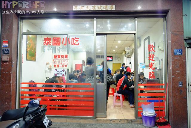 24205577822 f716fb8d5d z - 台中平價泰式料理《泰國小吃》,綠咖哩雞好下飯有推!!魚餅份量超澎湃~