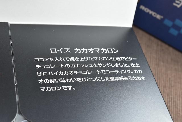 D55_0004.JPG