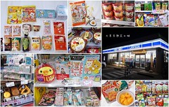 【日本必逛必買】Lawson 便利商店 - 各式美食、新潮好物大集合~還有超讚的一番賞別錯過!∣ 日本旅遊購物