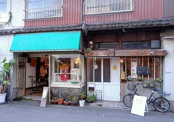 大阪必逛日雜老屋下午茶09