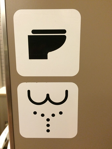 Aéroport de Tokyo: toilettes avec jets d'eau