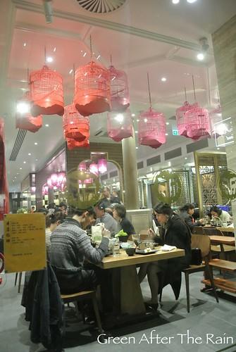150912k Dainty Sichuan Food _01