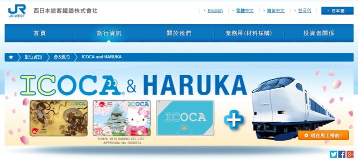 haruka_1