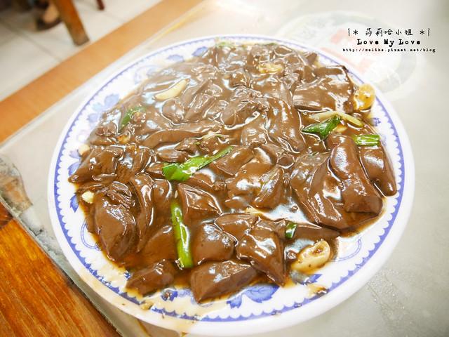 新竹城隍廟美食餐廳鴨肉許二姊菜單 (9)