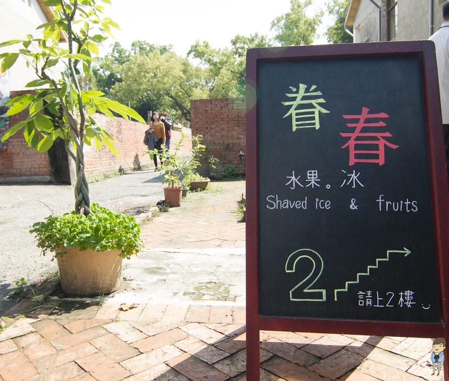眷春 (41)
