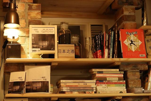 比比書店3