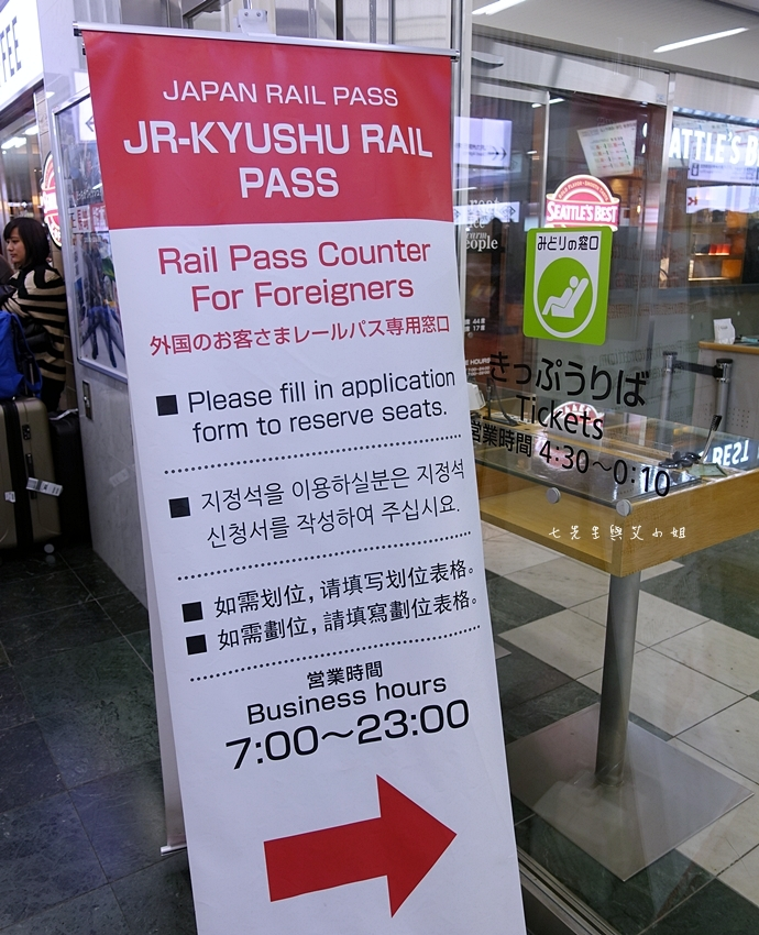 3 【日本九州】JR特急 由布院之森(ゆふいんの森)-優雅復古風觀光列車,九州旅遊必搭~(內含JR九州鐵路周遊券/JR九州Pass分享)