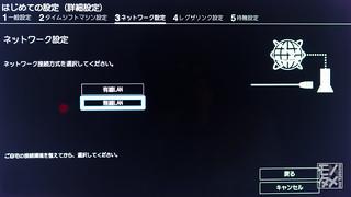 DBR-T670 詳細設定3-2