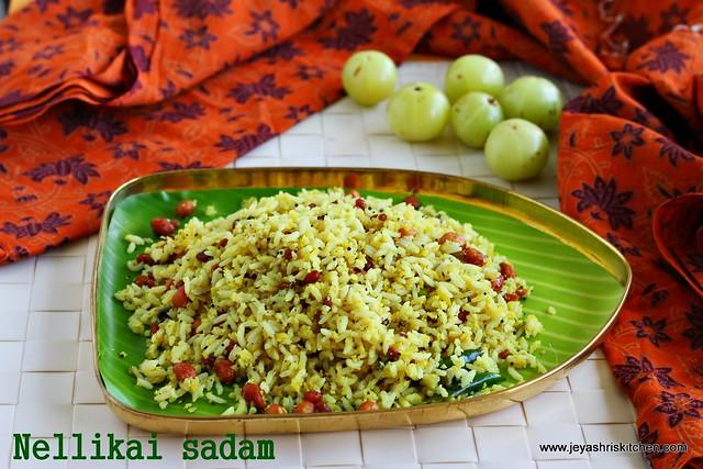 Gooseberry rice