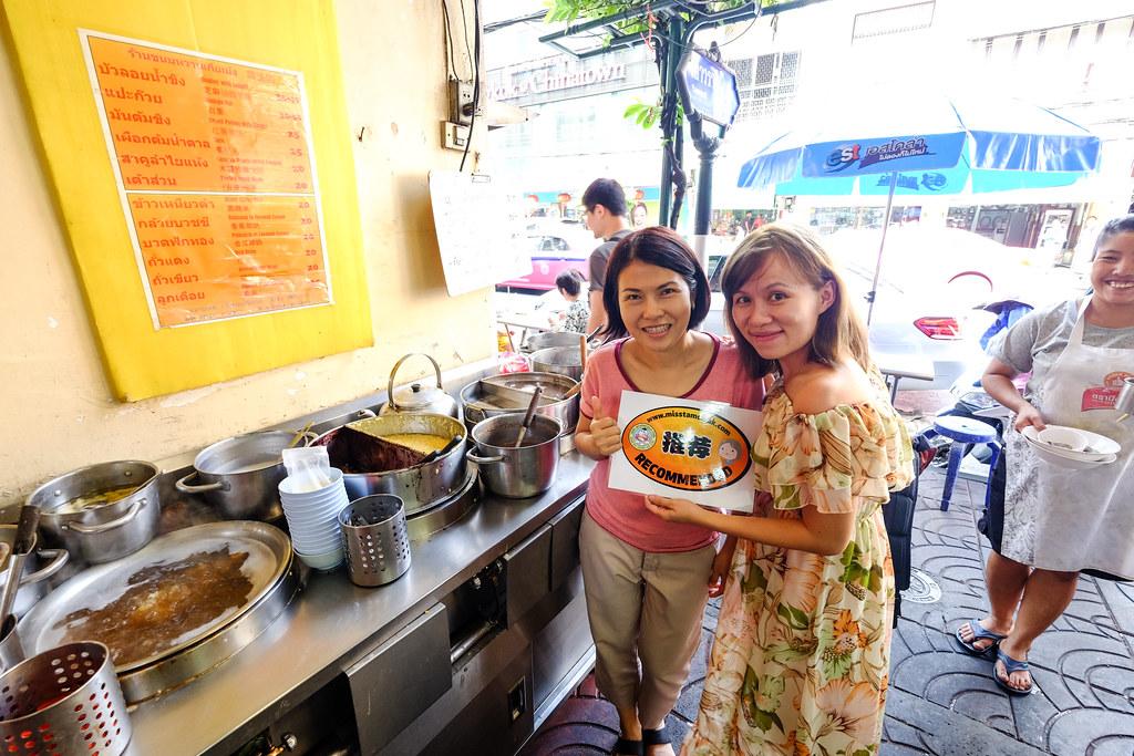 Chinatown Bangkok Food: Yaowarat 9 Dessert
